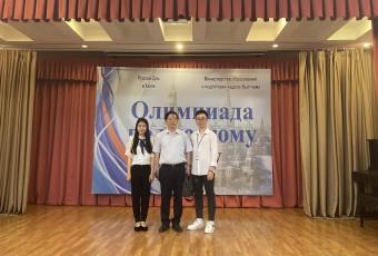 Sinh viên Đại học UTM tham gia cuộc thi Olympic tiếng Nga năm 2021