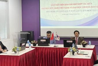 Lễ ký kết thỏa thuận hợp tác giữa Trường Đại học Công nghệ và Quản lý Hữu Nghị và Trường Đại học Chugye (Hàn Quốc)